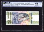 Central Bank of Egypt, specimen £100, ND (1978), zero serial number, (Pick 53s, Magdy M6a, TBB B319s