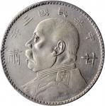 袁世凯像民国三年壹圆甘肃加字 PCGS XF 40 CHINA. Kansu. Dollar, Year 3 (1914).