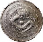 北洋造光绪23年壹圆圆眼 NGC XF-Details Qing Dynasty, Pei Yang Arsenal, silver $1