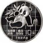 1989-1998年熊猫纪念银币1盎司 NGC MS 69