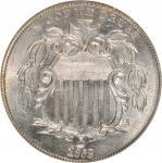 1868 Shield Nickel. FS-906. Reverse of 1868, Variety 5.5. MS-65 (NGC).