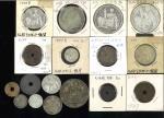 FRENCH INDO-CHINA フランス领インドシナ Lot of 17 coins ピアスト儿银货2枚、他银货10枚を含む  计17枚组 17pcs 返品不可 要下见 Sold as is No