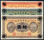 民国十五年(1926年)山东省金库券纸币壹圆、伍圆、拾圆各一枚