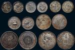 民国时期银币一组七枚 PCGS NGC