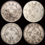 1908年造币总厂七钱二分、宣统三年大清银币壹圆、光绪三十四年北洋造七钱二分、甲辰江南省造七钱二分银币各一枚,计四枚,美品至极美品