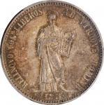 SAN MARINO. 5 Lire, 1898-R. Rome Mint. PCGS AU-58 Gold Shield.