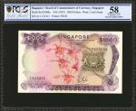 1967年新加坡货币发行局一仟圆。PCGS GSG Choice About Uncirculated 58.