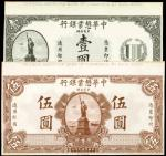 CHINA--FOREIGN BANKS. Chinese-American Bank of Commerce. $1 & $5, 15.7.1920. P-S235p & S236p.