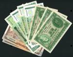渣打银行5元3枚、10元5枚,及香港政府1元3枚,EF至UNC