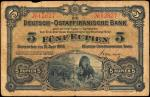 GERMAN EAST AFRICA. Deutsch-Ostafrikanische Bank. 5 Rupees, 1905. P-1. Fine.