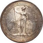 1930-B英国贸易银元,PCGS MS62,#41842851