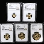 1990年熊猫纪念金币一组5枚 NGC MS