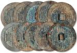 """清代""""兴朝通宝""""背""""壹分""""十枚,张献忠义子孙可望入滇以后,于顺治六年(1649年)称东平王时铸币,直径:46.5-47毫米,极美品"""