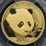 2018年熊猫纪念金币30克 PCGS MS 67