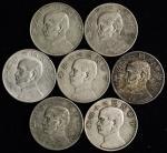 中华民国银币一组六枚 美品