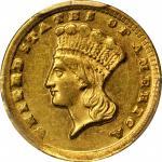 1860-D Gold Dollar. AU-58 (PCGS).