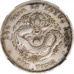 北洋造光绪34年七钱二分普通 NGC VF 30  CHINA. Chihli (Pei Yang). 7 Mace 2 Candareens (Dollar), Year 34 (1908).