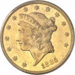 USA République fédérale des États-Unis d'Amérique (1776-à nos jours). 20 dollars Liberty 1885, Phila