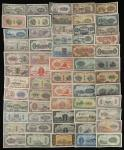1948至1953年第一版人民币中全套六十枚,整体可达七成至九成新,收藏与投资价值兼具