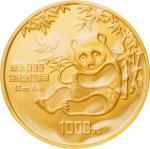 1984年熊猫纪念金币12盎司 完未流通