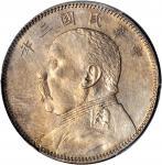 民国三年袁世凯像中圆银币。