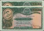 1955 & 1958年香港上海汇丰银行拾圆。