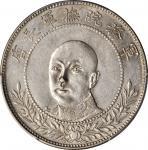 唐继尧像拥护共和三钱六分正像 PCGS AU 53 CHINA. Yunnan. 3 Mace 6 Candareens (50 Cents), ND (1917)