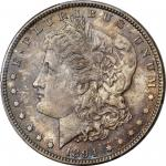 1894 Morgan Silver Dollar. MS-65+ (PCGS).
