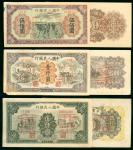 1948-49年中国人民银行一版人民币样钞3枚一组,包括500元(播种)、1000元(推车与耕地)及5000元(三拖与工厂),GVF至AU,有黄,1000元正面左下方缺角