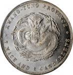 广东省造光绪元宝七钱二分普通 PCGS MS 61 CHINA. Kwangtung. 7 Mace 2 Candareens (Dollar), ND (1890-1908)