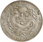云南省造光绪元宝七钱二分银币。 (t) CHINA. Yunnan. 7 Mace 2 Candareens (Dollar), ND (1908). PCGS Genuine--Harshly Cl