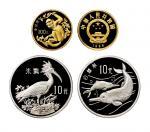 珍稀动物纪念金、银一套三枚