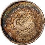 浙江省造魏碑体三分六厘 PCGS AU 50 CHINA. Chekiang. 3.6 Candareens (5 Cents), ND (1898-99)