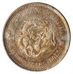 日本明治九年一圆贸易银币。大坂造币厰。 JAPAN. Trade Dollar, Year 9 (1876). Osaka Mint. Mutsuhito (Meiji). PCGS Genuine-