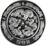 1988年戊辰(龙)年生肖纪念银币5盎司 NGC PF 68