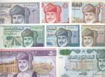 Central Bank of Oman, a complete set of the 1995 issue, from the 100 baisa to the 50 rials, all dat