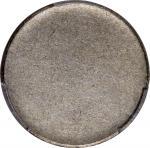 Hong Kong, 50 cents, ND (1951-1975), MINT ERROR, blank planchet - type II, PCGS AU58, #42243475.