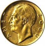 ALBANIA. 100 Franga Ari, 1926-R. Rome Mint. PCGS MS-62.