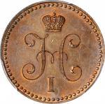 RUSSIA. Copper Kopek Novodel, 1840-CNB. St. Petersburg Mint. Nicholas I. PCGS SPECIMEN-64 Brown Gold