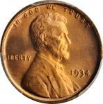 1934 Lincoln Cent. MS-67+ RD (PCGS). CAC.