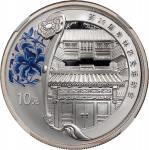 2008年第29届奥林匹克运动会(第3组)纪念彩色银币1盎司 NGC PF 69  People s Republic of China, silver proof 10 Yuan, 2008