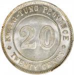 民国十二年广东省造贰毫银币。 (t) CHINA. Kwangtung. 20 Cents, Year 12 (1923). PCGS MS-64+.