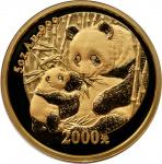 CHINA. 2,000 Yuan, 2005. Panda Series. PCGS PROOF-68 ULTRA CAMEO.