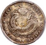 江南省造乙巳一钱四分四厘普通 PCGS VF 25  Kiangnan Province, silver 20 cents, Guangxu Yuan Bao