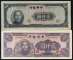 民国三十四年中央银行法币壹仟圆、贰仟圆各一枚,中央版,九成至九五成新