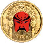 2012年中国京剧脸谱(第3组)纪念彩色金币5盎司关羽 NGC PF 69