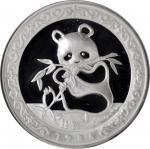 1986年第5届香港国际硬币展览会纪念银章12盎司 NGC PF 68 CHINA. 12 Ounce Silver Medal, 1986. Panda Series