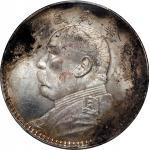 Republic of China, silver dollar, 1914, Yuan Shih Kai on obverse,(Y-329, LM-63), PCGS UNC Detail (En