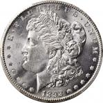 1893-CC摩根银币 PCGS MS 64 1893-CC Morgan Silver Dollar