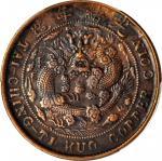 云南省造大清铜币丙午云二十文大云 PCGS XF 45 CHINA. Yunnan. 20 Cash, CD (1906)